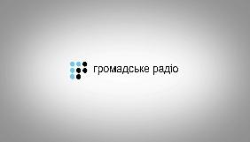 «Громадське радіо» отримало дозвіл на підвищення потужності передавача у Донецькій області