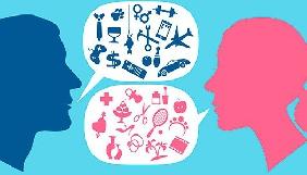 Гендерний розрив між експертками і експертами у матеріалах регіональних ЗМІ становить 42%