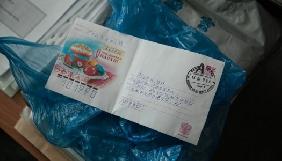 В редакцію «Новой газеты» надіслали конверт з порошком невідомого походження