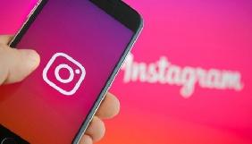 У Instagram для Android з'явився офлайн-режим