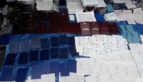 У Києві СБУ викрила підпільну типографію, що друкувала терористам фальшиві документи