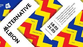 Бірмінгемський літературний фестиваль представить свій кураторський проект на VII Книжковому Арсеналі