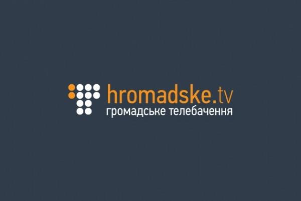 Беркутівець Володимир Ріяко, який причетний до нападу на журналістів «Громадського», продовжує працювати в поліції