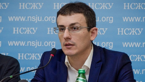Головою НСЖУ обрано Сергія Томіленка
