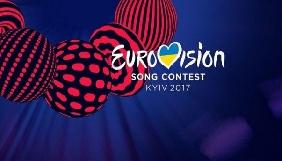 КМДА затвердила розважальні зони та заходи до «Євробачення-2017»