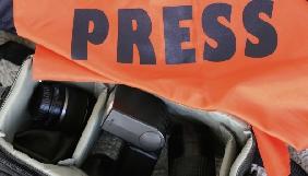 Делегати з'їзду НСЖУ звернулися до Порошенка щодо захисту прав журналістів