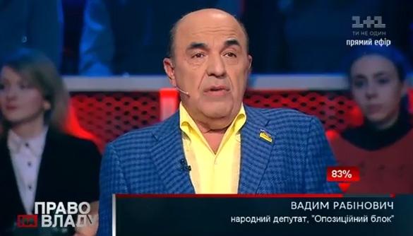 Сергей Иванов и Вадим Рабинович выяснили в прямом эфире, кого нужно вылизывать (ОБНОВЛЕНО)