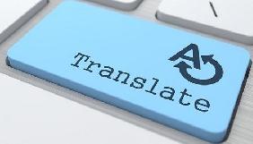 Сервіс Google Translate додав нейромережі для перекладу з української