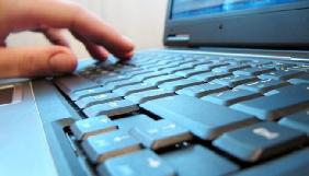США звинувачує в кіберзлочинах росіянина, якого затримали в Іспанії