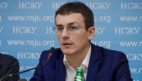 Новий голова НСЖУ звинувачує співробітників СБУ у спробі втручання у справи Спілки