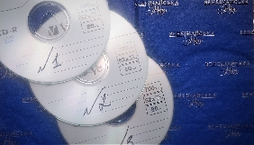 Нацполіція у відповідь на запит каналу ZIK надіслала три диски