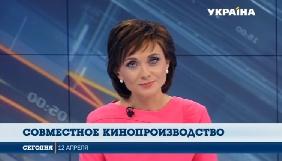 Серіальні війни, проводи Гонтаревої, атаки на «Нафтогаз» — теми маніпуляцій у новинах минулого тижня