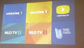 «Медіа Група Україна» презентувала чотири міжнародні канали