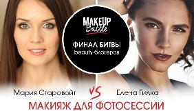 Назван победитель первой в Украине битвы блогеров Makeup Battle