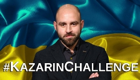 Ще один. Ведучий ICTV переходить на українську мову і започатковує челендж