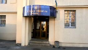 Суд Києва не надає львівській агенції «Дивись.info» інформацію на запит