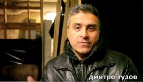 Автівку Дмитра Тузова пошкодили млинцями (ФОТО)