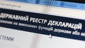 НАЗК підтримало законопроект про скасування е-декларування для громадських організацій