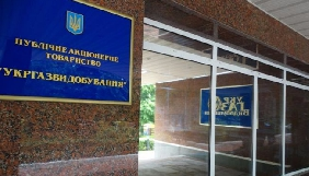 ПАТ «Укргазвидобування» просить журналістів надсилати запити поштою, а потім пише, що не є розпорядником