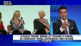 Ведучий Fox раптово пішов у відпустку після слів про Іванку Трамп