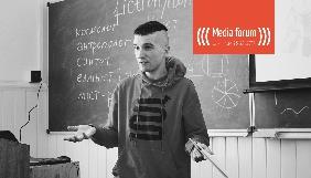 Отар Довженко: «Нам пощастило знайти дуже потрібну і вчасну для України книжку»