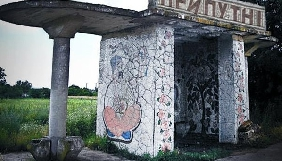 Держкіно прийняло завершений виробництвом художній фільм «Припутні»