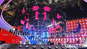 """«Летючі камери та 3D-кінотеатр: яким буде """"Євробачення-2017""""»"""