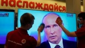 У Польщі створили першу інституцію протидії російській пропаганді
