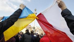 Адам Міхнік, Агнешка Холланд, Кристина Янда та інші закликали поляків і українців не сваритись через провокації