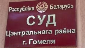 Голова суду в Гомелі викручував блогерам руки, щоб відібрати телефон
