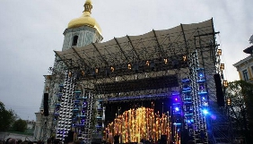 У щойно відкритій фан-зоні «Євробачення» у Києві покажуть проект «Спадок»