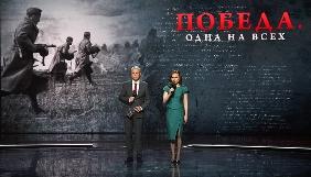 «Інтер» покаже телемарафон «Наша Победа», документальний фільм «Люди Победы» і концерт «Победа. Одна на всех» (ДОПОВНЕНО)