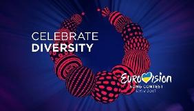 Офіційна фан-зона «Євробачення» відкриється на Хрещатику 4 травня