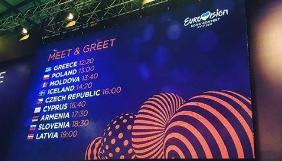В Україну приїхали вже майже 400 учасників і членів команд «Євробачення»