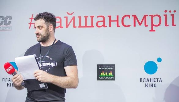 Любомир Левицький про запуск проекту «#Дайшансмрії»: «Піратство мене заїло»