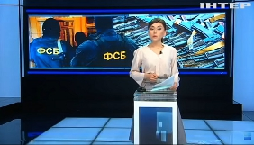 «Інтер» транслює неперевірені заяви ФСБ про контрабанду з України та ЄС