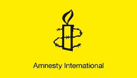 Вимогу звільнити турецьких журналістів підписали 250 тисяч осіб - Amnesty International