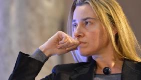 ЄС заявляє, що всі держави повинні захищати свободу слова та безпеку журналістів