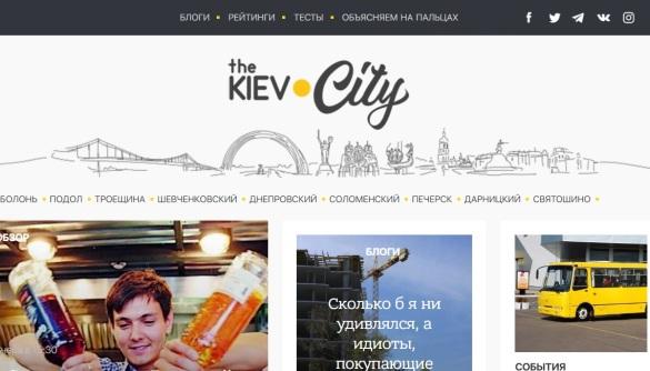 Екс-журналісти порталу TheKiev.City досі не отримали своїх зарплат