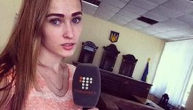 Поліція закрила провадження щодо погроз журналістці «Громадського ТБ.Полтави»