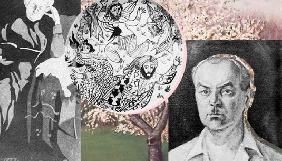 Журнал діаспори про мистецтво Ukrainian Art Digest оцифрували та виклали онлайн