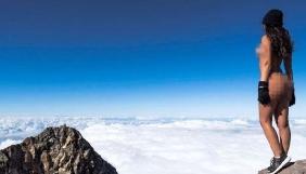 Знімок моделі Playboy на священній горі обурив маорі