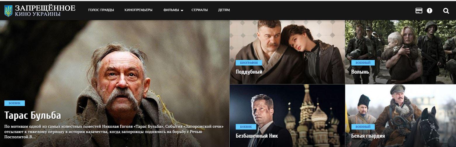 Украинские сайты видеотраха снятые любителями с форумов фото 531-541