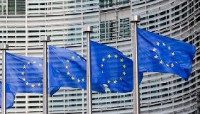 Єврокомісія закликає невідкладно відмінити е-декларування для активістів і журналістів-розслідувачів