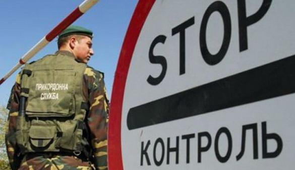 Держприкордонслужба не дозволила в'їзд в Україну трьом російським журналістам через незаконне відвідування Криму