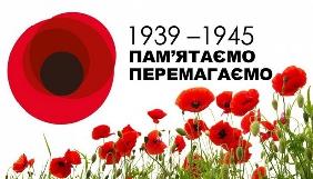 День пам'яті й День перемоги: що дивитись на українському ТБ 8 і 9 травня