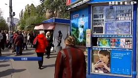 «Інтер» на варті російського бізнесу, або Як зробити сюжет про чутки із кіосків