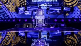 9 травня у Києві відбудеться перший півфінал «Євробачення-2017»
