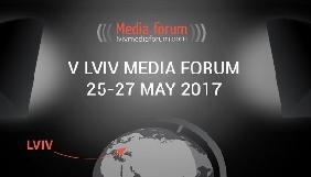Лекцію Свободи на V Lviv Media Forum виголосить поет Борис Херсонський