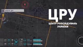 """Серія сюжетів програми """"ЦРУ"""" (24 канал)"""